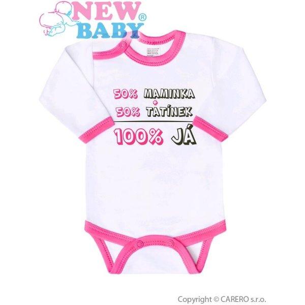 New Baby Body s potiskem New Baby 50% MAMINKA + 50% TATÍNEK - 100% JÁ růžové Růžová